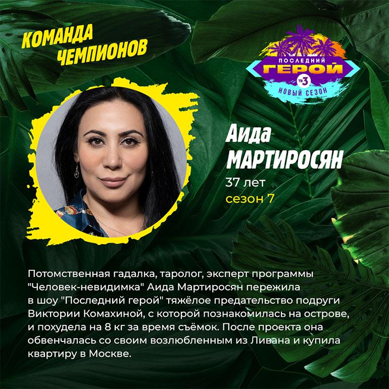 Последний герой впервый раз проведет кастинг Vkontakte.ru